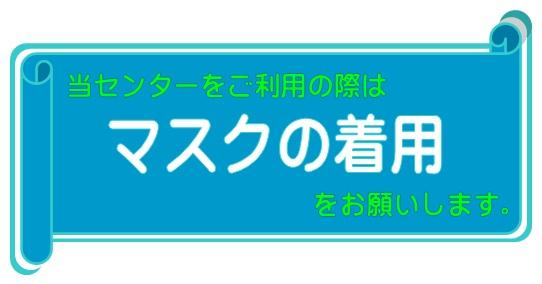 masukucyakuyouribon7.jpg (542×284)